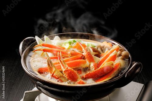 カニ鍋 Japanese style crab hot pot Tablou Canvas