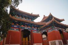Chinese Traditional Architectu...