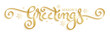 SEASON'S GREETINGS metallic gold vector brush calligraphy with flourishes
