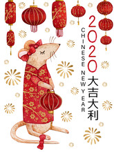 Watercolor Greeting Card With A Rat Girl For Chinese New Year 2020 Celebration.Hand Drawn Rat In A Red Suit And With A Lantern In Her Hands. Red Lanterns And Golden Fireworks In The Background