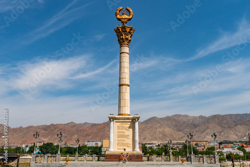 Khujand Stella with Coat of Arms 46 Canvas Print