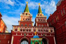 Resurrection Gate, Main Access To Red Square In Moscow, Russia. Gate Adjoins State Historical Museum And Former Building Of Moscow City Hall