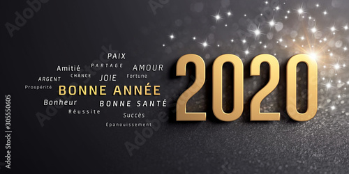 Photo Carte de voeux 2020