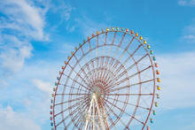 Famous Colorful Ferris Wheel I...