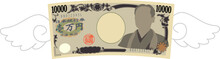 Feathered Deformed Japan's 10000 Yen Note