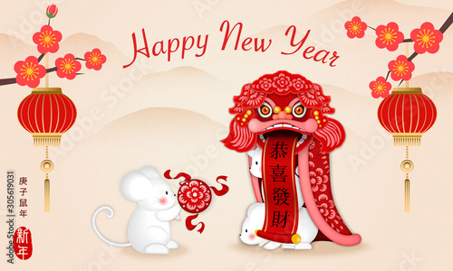 2020 Happy Chinese new year of cartoon cute rat play dragon lion dance and lantern plum blossom flower spring couplet Tablou Canvas