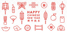 Chinese New Year Vector Elemen...