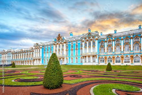 Slika na platnu The Catherine Palace, located in the town of Tsarskoye Selo (Pushkin), Saint Petersburg, Russia