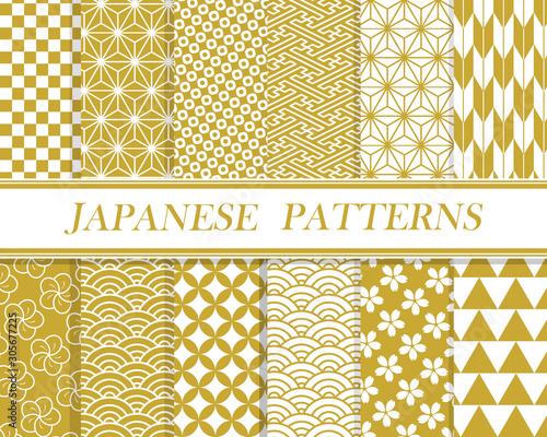 和柄パターン セット 03