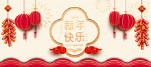 Chinese New Year Greeting Card Template, Red Lantern And Auspicious Cloud Pattern, Fireworks, Chinese Characters Mean: Happy New Year