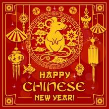 Chinese New Year Papercut Rat,...