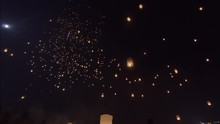 Touristy Floating Sky Lanterns...