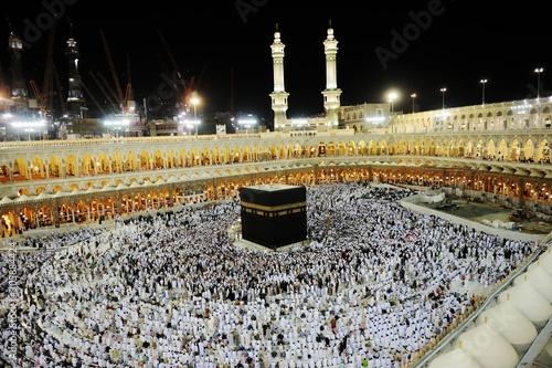 Photo Makkah Kaaba Hajj Muslims