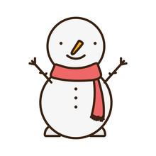 Merry Christmas Celebration Sn...