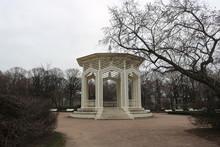 Vintage White Stone Gazebo In An Empty Park In Autumn.