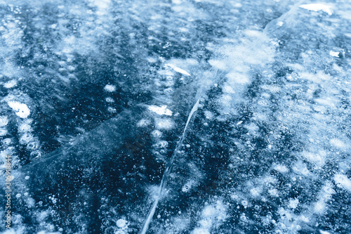 Fototapety, obrazy:  Beautiful winter texture of ice and snow. cold background