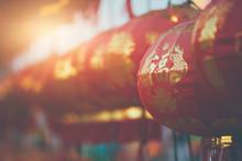 Chinese Lanterns During New Ye...