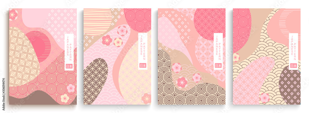 Geometric template in traditional Japan style, modern abstract covers set. Template for flyers, banners, brochures. Landscape background with Japanese pattern.Asian poster design. Vector illustration.