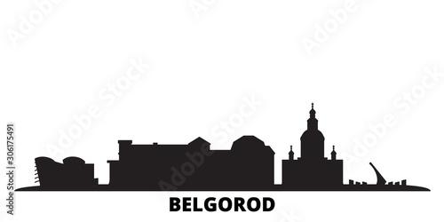 Photo Russia, Belgorod city skyline isolated vector illustration