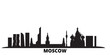 Russia, Moscow City city skyline isolated vector illustration. Russia, Moscow City travel cityscape with landmarks