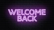 violet neon video animation welcome back