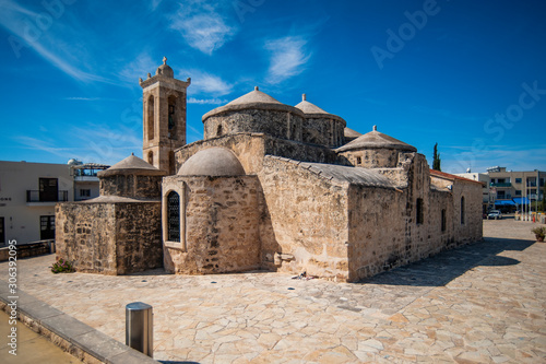 The village of Geroskipu is known for its five 9-century dome church. The name of the village translates as