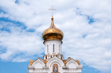 Golden Dome Of The Church Of The Holy Martyr Grand Duchess Elizabeth In Khabarovsk