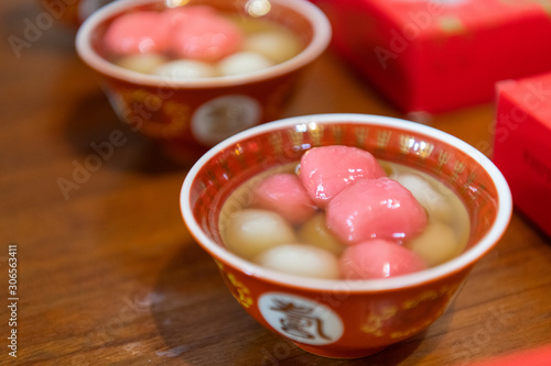 Photo Tangyuan or tang yuan ( Chinese sweetheart soup) is a Chinese dessert made from
