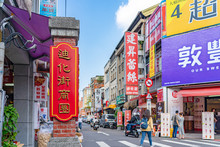 Dihua Street Market In Taipei,...