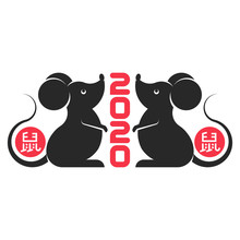 Rat Symbol Of The Chinese New ...