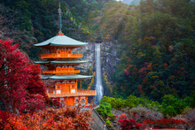 Kumano Nachi Taisha Shrine With Waterfalls Along In View At Season Change Of Autumn, The Famous And Popular Tourist Place In Kumano Of Japan