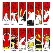 Hand Drawn Chinese Zodiac Anim...
