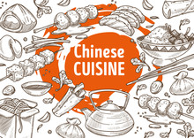 Chinese Food Restaurant, China Cuisine Menu Sketches Poster