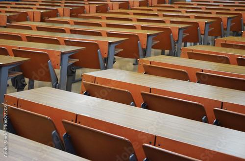 大学の講義室のイメージ Canvas