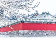Red Wall And Snow In Temple Of Heaven, Beijing, China