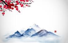 Far Blue Mountains And Sakura ...