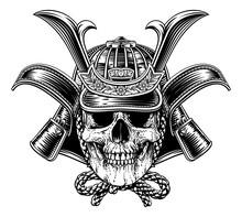 A Samurai Skull Warrior Mask H...