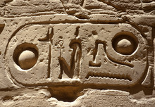 Carved In Stone Hieroglyphs Cl...