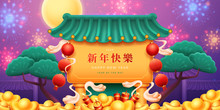 Happy Chinese New Year, 2020 Lunar Year Of Rat Vector China Holiday Design. Fireworks Lights And Moon In Night Sky Over Chinese Pagoda House Roof With Lanterns And Gold Ingots