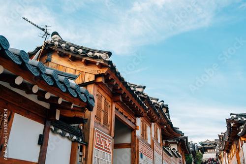 Bukchon Hanok village Korean traditional house in Seoul, Korea