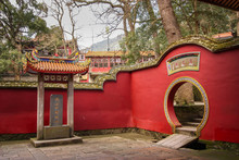 """A Stele Carved """"Namaste Amitabha"""" In A Small Quite Court Yard In A Buddhist Temple In Gushan, Fujian, Fuzhou, China."""