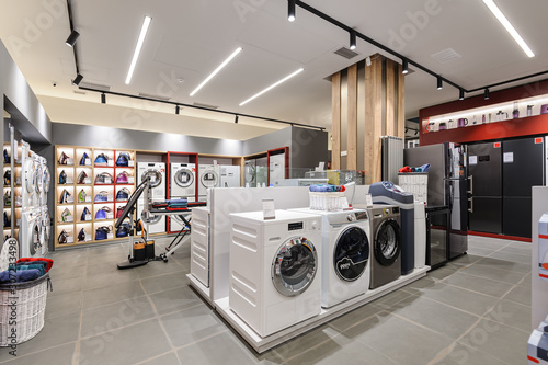 Fotomural Premium home appliance store interior