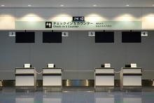 Tokyo,Japan-December 1, 2019: Closed Tokyo Haneda International Airport Check-in Counters