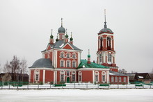 Church Of The Forty Martyrs With Belltower On Shore Frozen Plescheevo Lake In Pereslavl-Zalessky, Russian Golden Ring Landmark In Winter Day