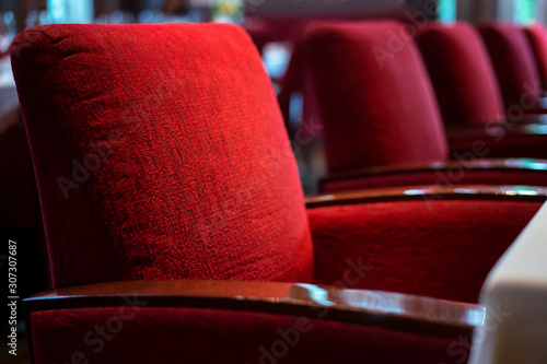 Photo Interior - comfortable backrest red chair