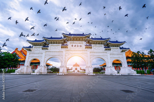 Archway of Chiang Kai Shek Memorial Hall in Taipei, Taiwan. Canvas Print
