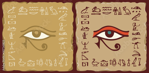 Photo Two vector banners in the form of ceramic tiles with Eye of Horus and hieroglyphs