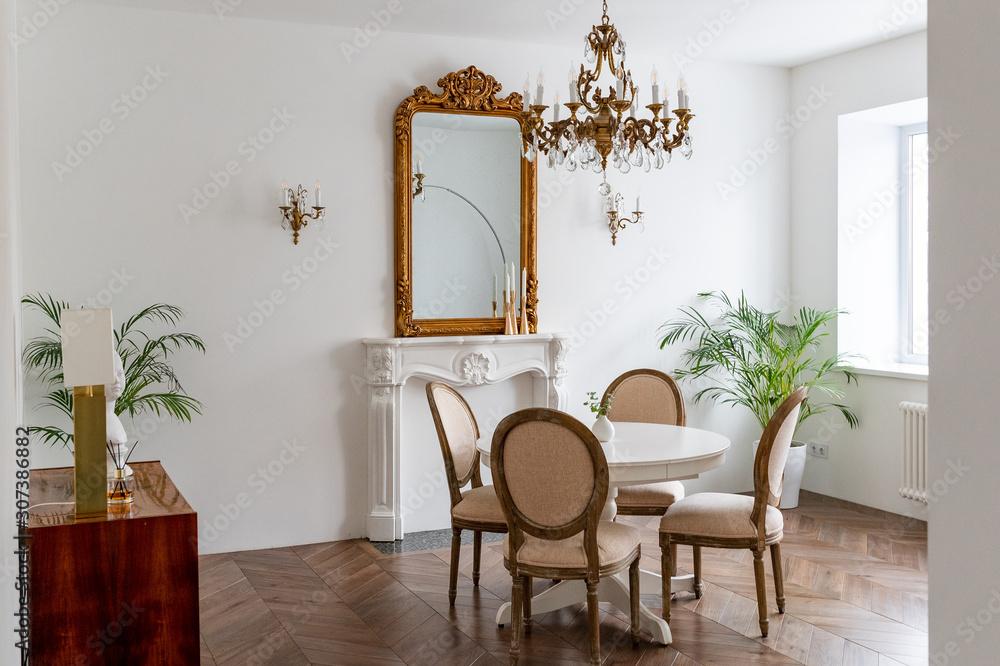 Fototapeta Interior of modern flat, Living room with white table, mirror