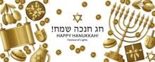 Hanukkah Greeting Card With Torah, Menorah And Dreidels. Golden Template. Translation Happy Hanukkah