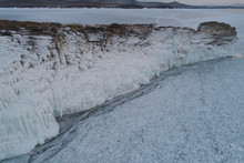 34/5000 Rocky Cliff Surrounded By Ice